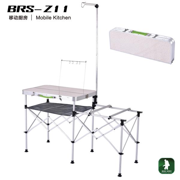 移动厨房 BRS-Z11