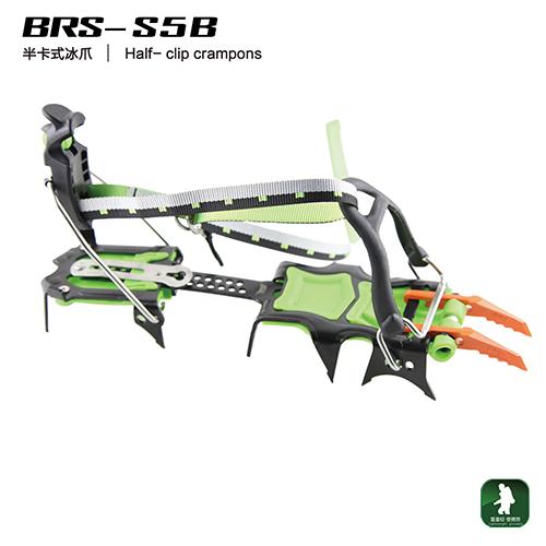 半卡式冰爪  BRS-S5B