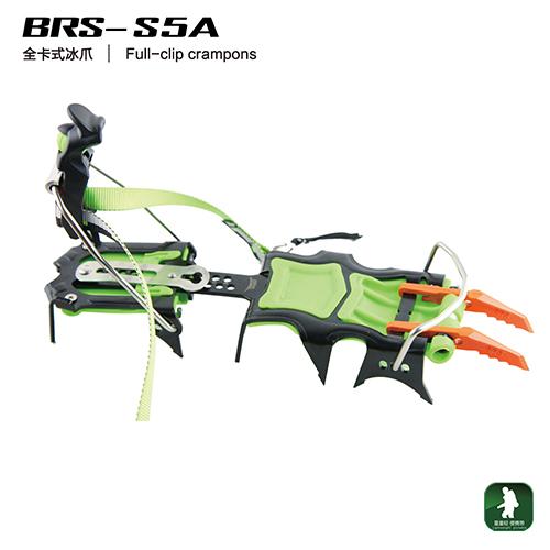 全卡式冰爪 BRS-S5A