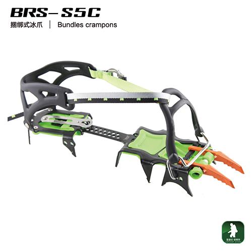 捆绑式冰爪  BRS-S5C