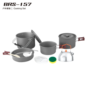 户外套锅 BRS-157
