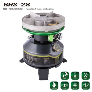 巅峰一号 BRS-28