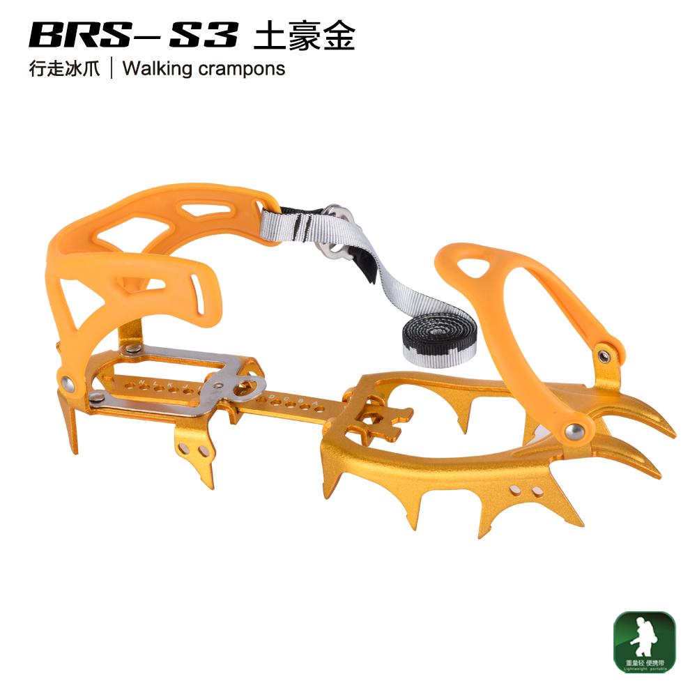 雪豹全铝合金冰爪 BRS-S3
