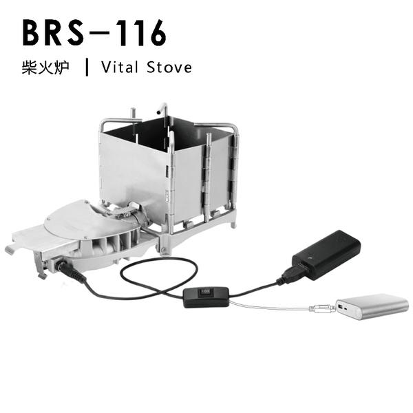 柴火炉 BRS-116