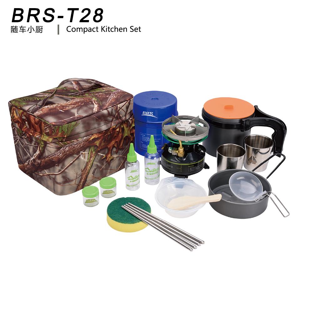 随车小厨 BRS-T28