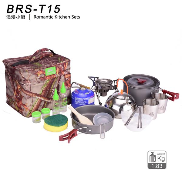 浪漫小厨 BRS-T15