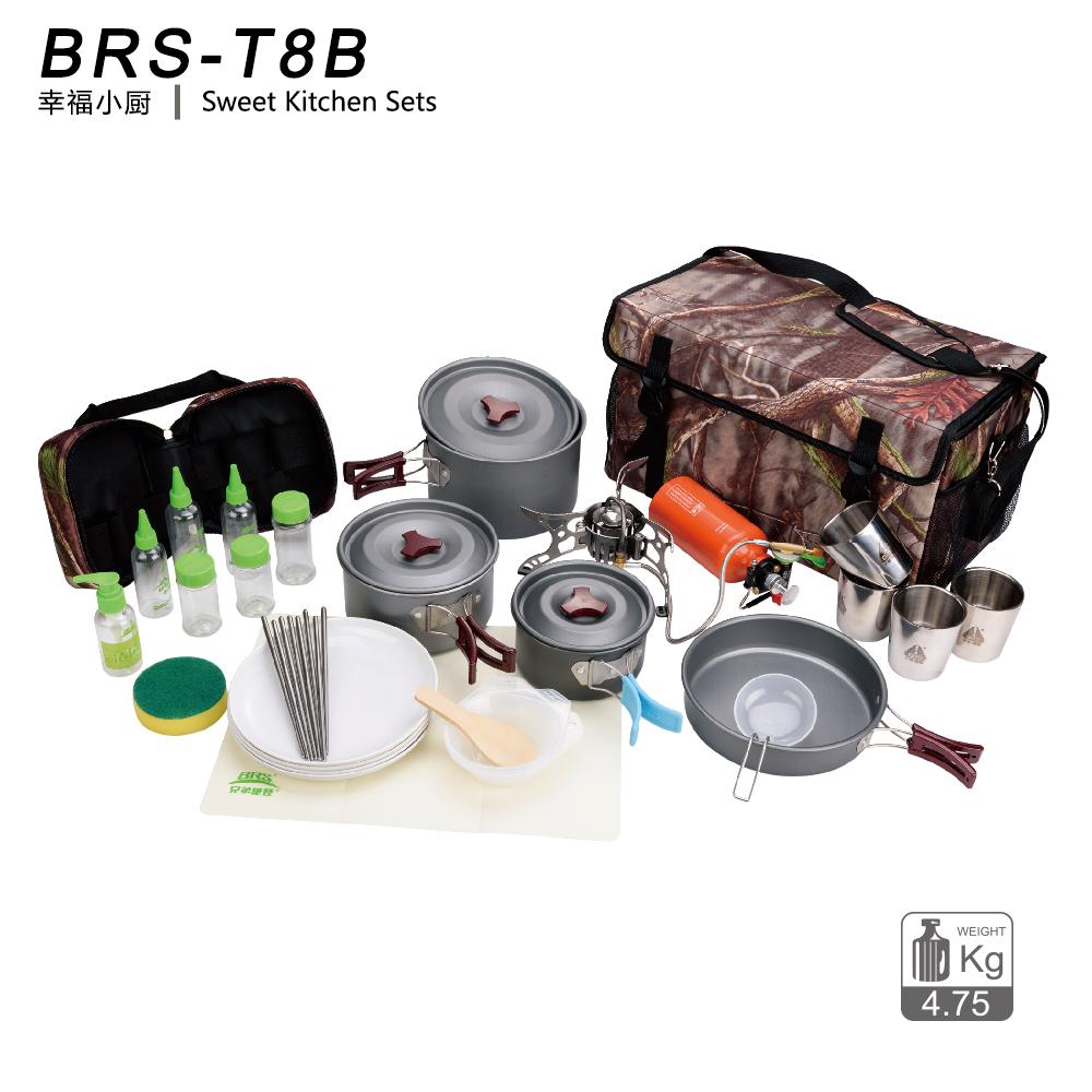 幸福小厨 BRS-T8B