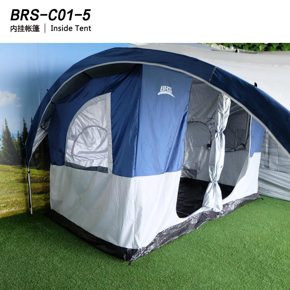 内挂帐篷 BRS-C01-5