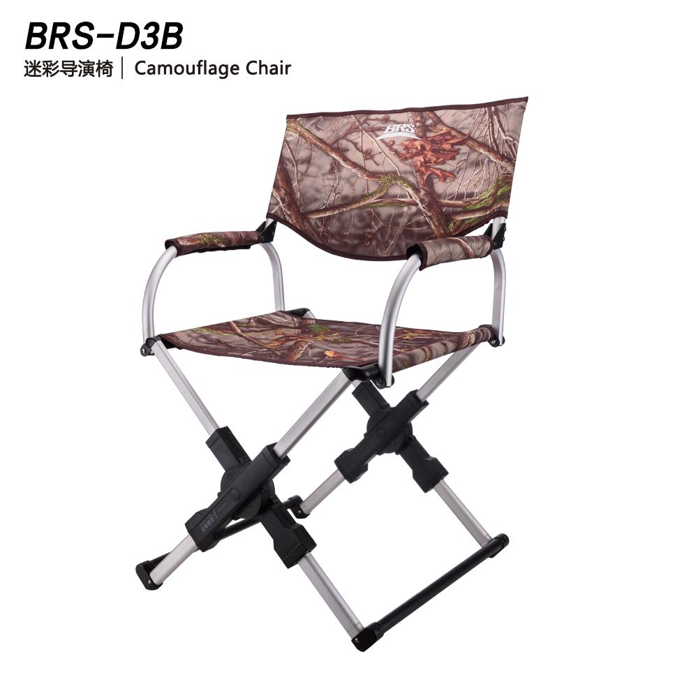 魔术师|挎包式导演椅 BRS-D3A/B