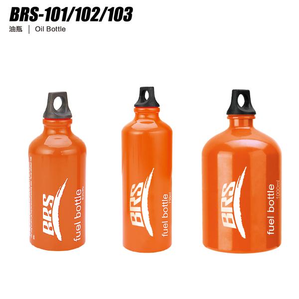 750/530mm油瓶 BRS-101/102/103