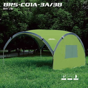 防紫外线侧帘 BRS-C01-3A/C01-3B