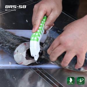 羞月刀 BRS-58