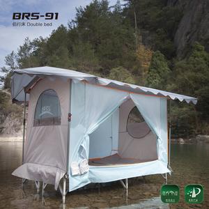 侣行床 BRS-91