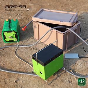 热水系统 BRS-93