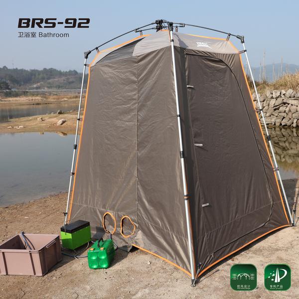 卫浴室 BRS-92