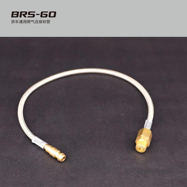 房车通用燃气连接软管 BRS-60
