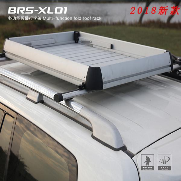 行李架 BRS-XL01