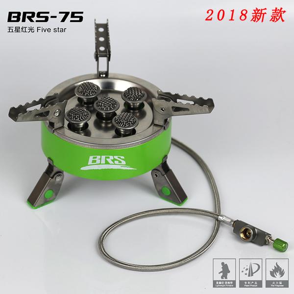 五星红光 BRS-75