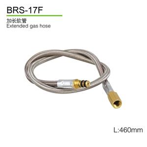 加长软管 BRS-17F