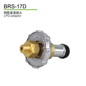 钢瓶直通接头 BRS-17D