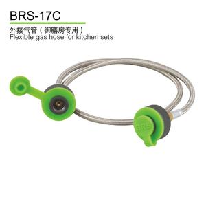 外接气管 BRS-17C