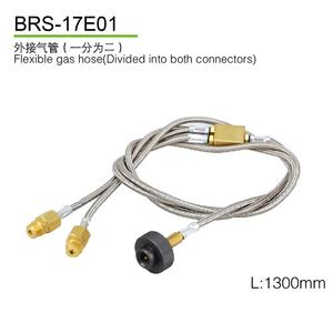外接气管 BRS-17E01