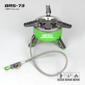 三星炉 BRS-73