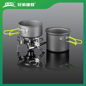 防風爐套裝 BRS-T15A