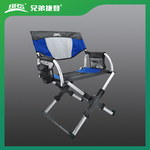 魔術師|挎包式導演椅 BRS-D3A