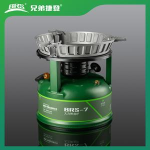 大力神油爐 BRS-7