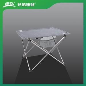 超輕便折疊桌 BRS-Z33