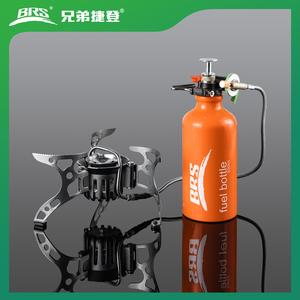 油/氣多用爐 BRS-8A