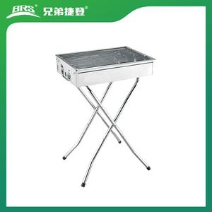 不銹鋼燒烤爐 BRS-X01