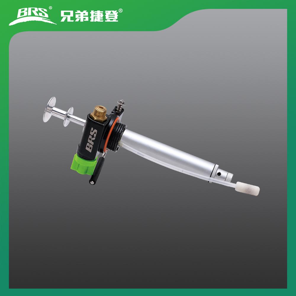 油气自动混合泵 BRS-27