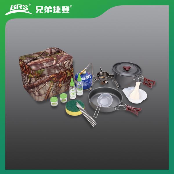 精简小厨 BRS-T11