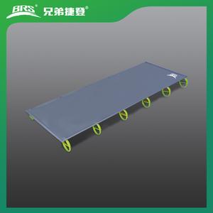 超輕便折疊床 BRS-MC1