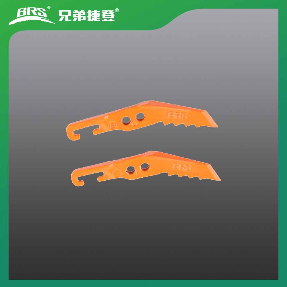 爪尖 BRS-S5D