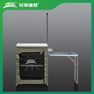 折叠厨房 BRS-Z12