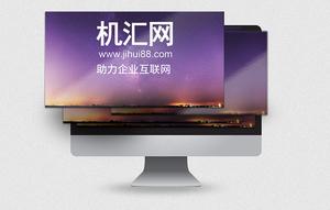 助力企业互联网+【3年】 -11