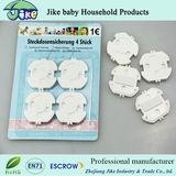 儿童打样婴儿安全插座盖电气保护器-JKF13319