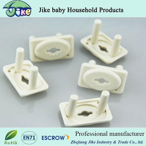 儿童打样婴儿安全插座盖出口保护器-JKF13320