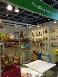2016.1香港玩具博览会---浙江吉克工贸公司