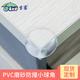 PVC防撞角综合-