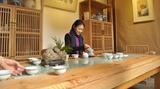 禅艺生活馆