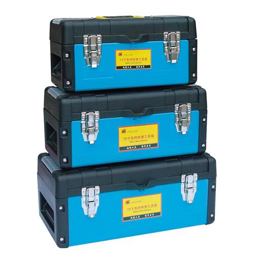 高档铁塑工具箱-高档铁塑工具箱