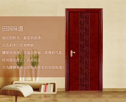室内门十大品牌逐步走向良性竞争