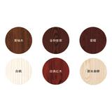 经典木门系列 -可选色板1