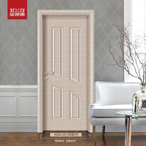 KKD金凯德木门复合门套装门卧室门免漆门简约室内门钢木门包安装 -KKD-001