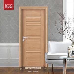 KKD金凯德木门复合门套装门卧室门免漆门简约室内门钢木门包安装 -KKD-008