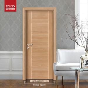KKD金凯德 钢木门复合木门套装门卧室门免漆门简约室内门包安装 -KKD-003